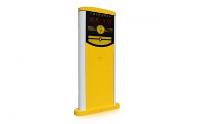 停车场中距离读卡票箱