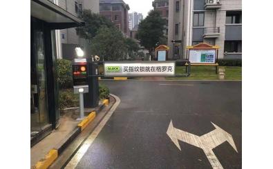 江阴首chuangruifu应用che牌识别系统