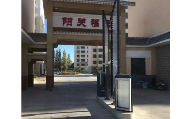 重庆公园1号应用停车场系统