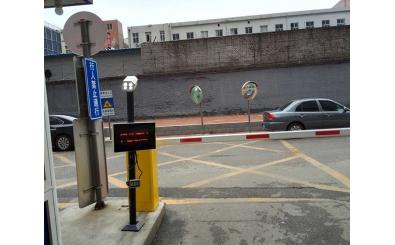 唐山xin华联广场应用停车场系统