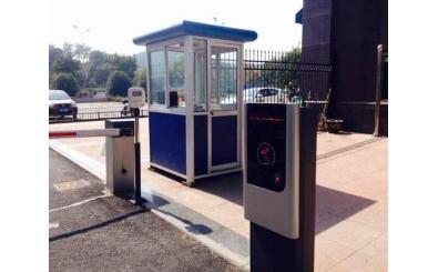 永康信用联社应用停车场系统
