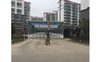 固原dong海太阳城应用停车场系统