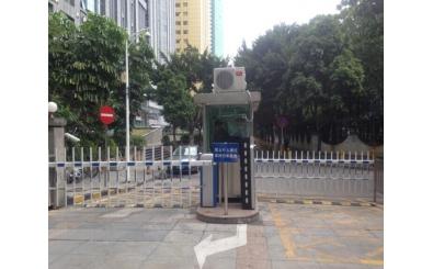国jia税务局应用停车场系统