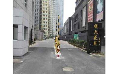 常州顺天花苑应用停车场系统