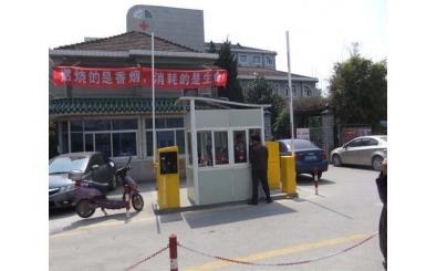 康哲药业应用停车场系统