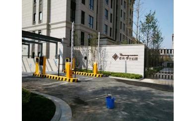 保利罗兰公馆应用停车场系统