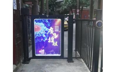 深圳东源阁小区应用广gao门
