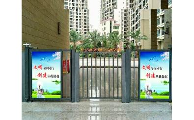 zhanjiang嘉hao园小区应用广告men