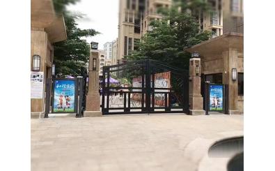 惠州tian翔hua利苑xiao区应用广告门